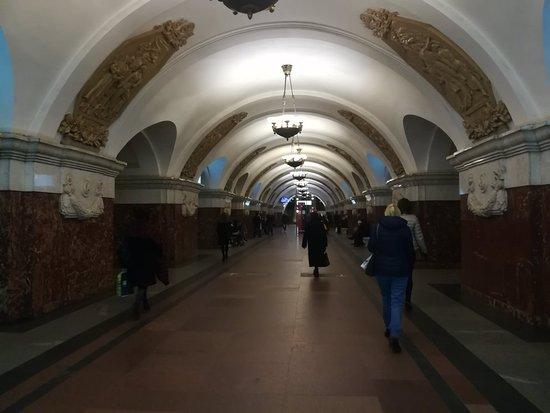 Metro Station Krasnopresnenskaya
