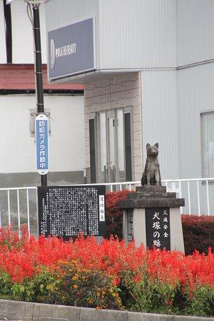 Inuzuka Statue