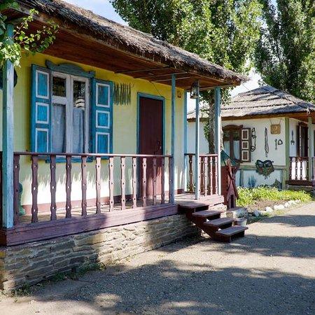Samarskoye ภาพถ่าย
