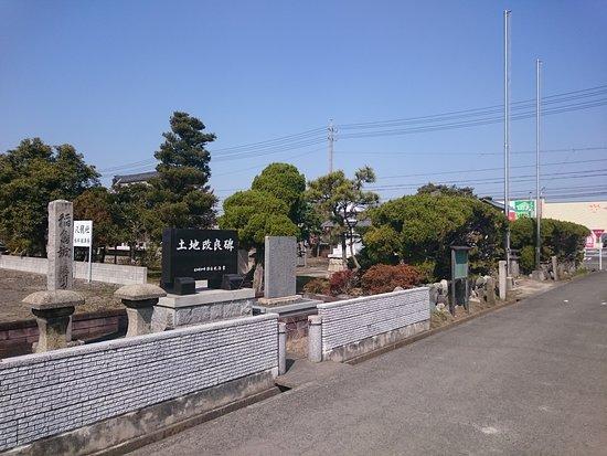 Inajima Castle Ruins