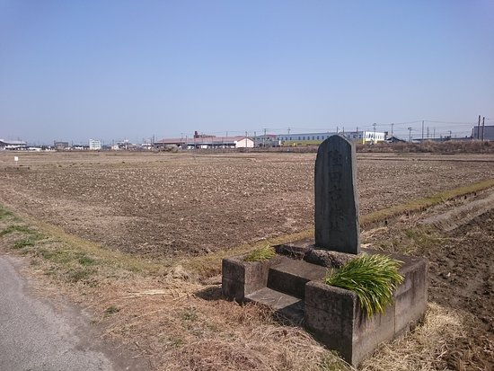 The Site of Kugata Castle