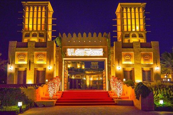 Dubaide şarkı söyleme ve dans çeşmeleri