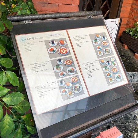 浜松のロシア料理の人気店【穴場あり】 - Retty