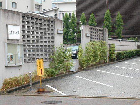 Kyoto Kanze Nohplay Theater
