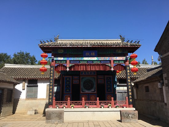 Qixia Picture