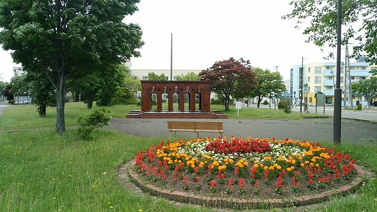 Ebetsu, Japan: 駅前公園