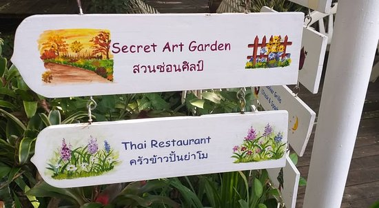 Nakhon Ratchasima Province Foto