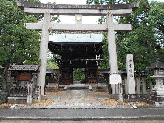 Kamigoryo Shrine