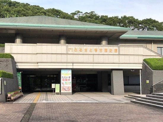 Kagoshima City Museum of Archaeology