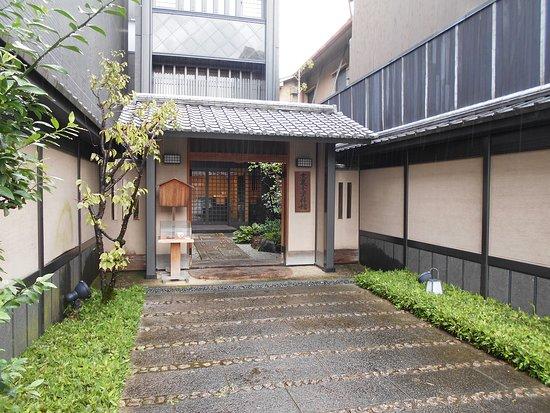 Kyogashi Museum