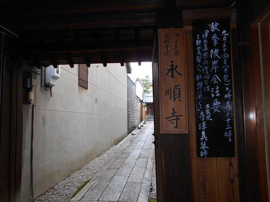 Eijun-ji Temple