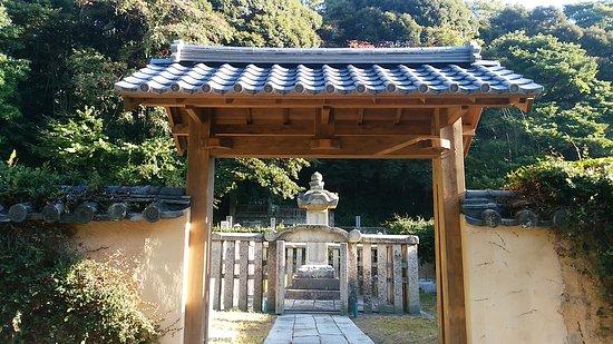 Kakuon-ji Temple