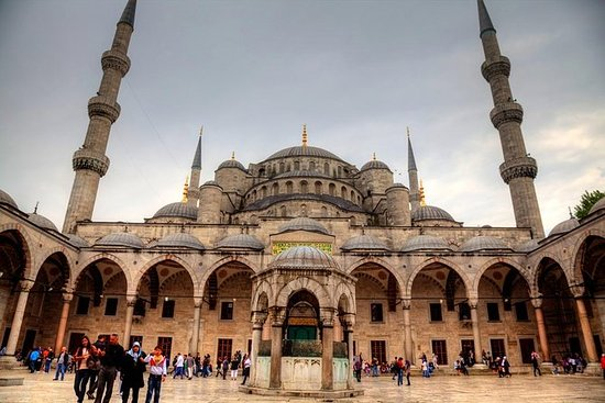 Small Group Tour: Essential Istanbul