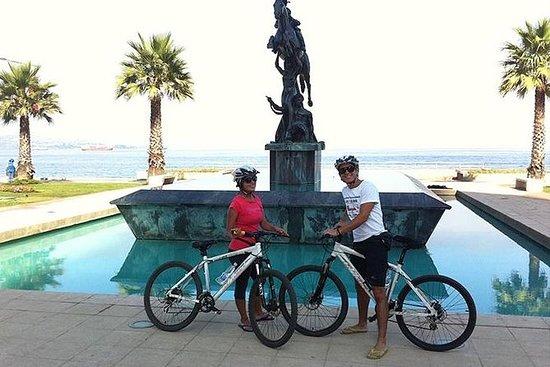 ConconViñadel Marとバルパライソのサンティアゴからのフルデー…