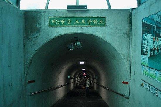 ピストル射撃体験付き、非武装地帯(DMZ)終日ツアー