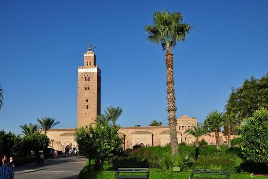 Marrakech City Highlights Half-Day...
