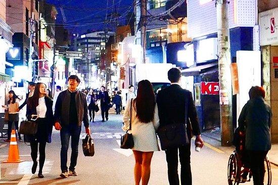 Korea 101: City Orientation et Street...