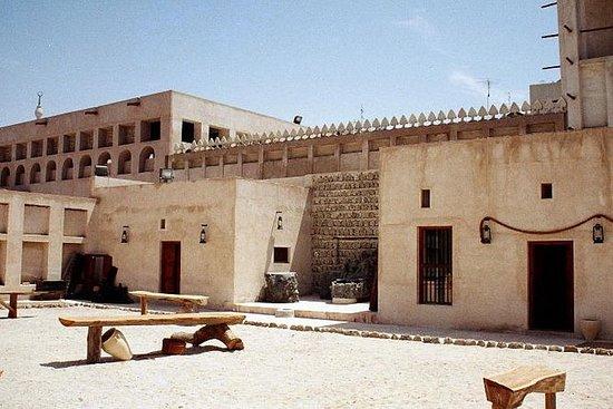 全天历史和文化迪拜之旅