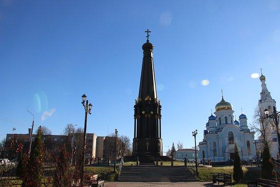 Slavy Monument