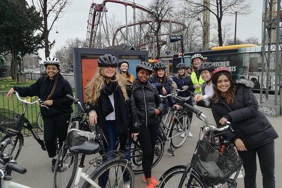 Die grüne Stadt mit dem Fahrrad in...