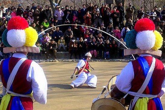 Tradisjonell koreansk folkeby...