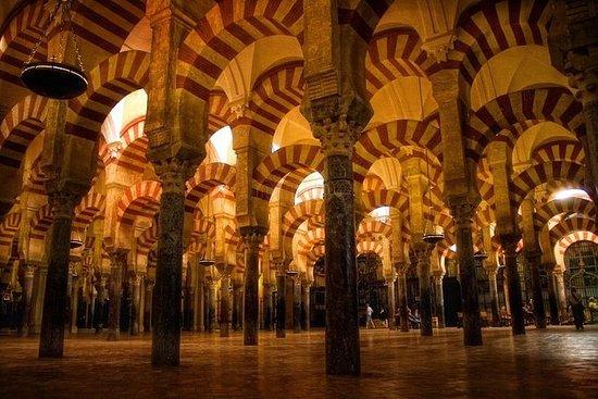 Die Umayya-Moschee von Cordoba