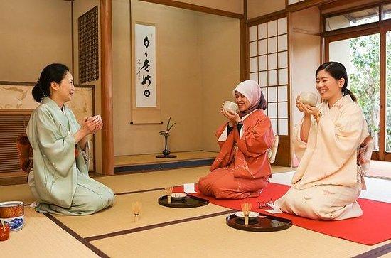 Te Ceremony på høy klasse japansk...