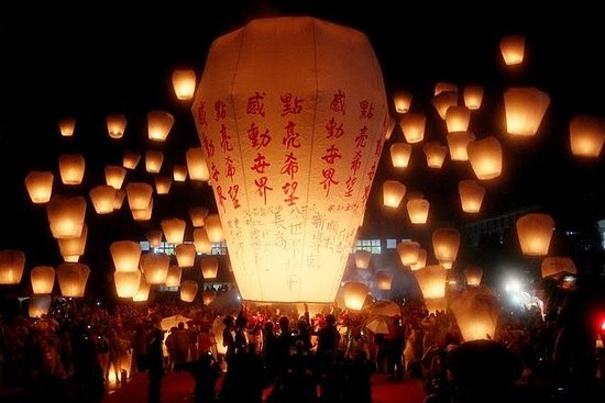Pingxi Sky Lantern Flying, vieille...