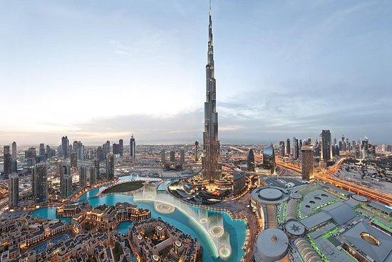 迪拜半日观光城市旅游与交通