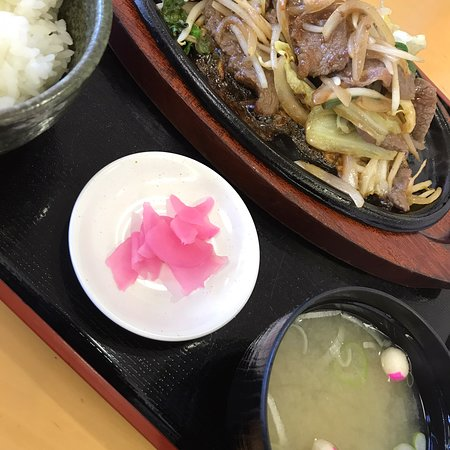 Atsuma-cho Foto
