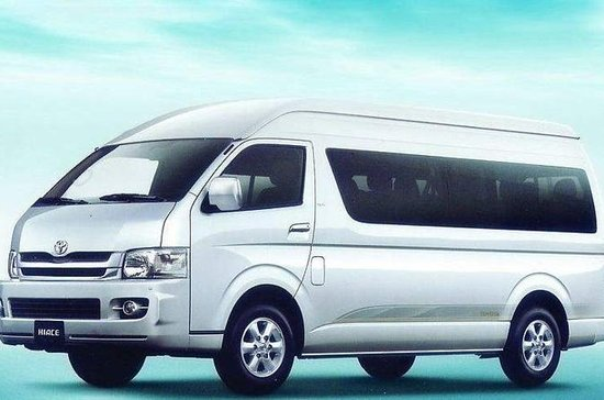 Private Arrival Transfer to China's...