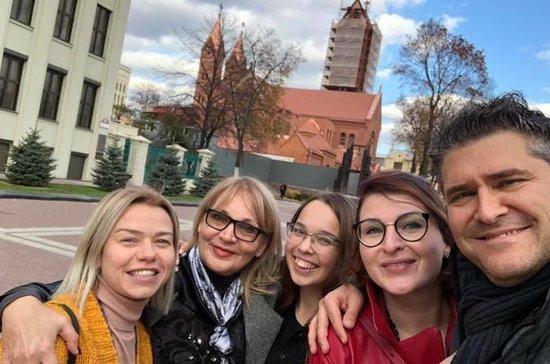 Minsk City Tour: Minsk gamle og nye