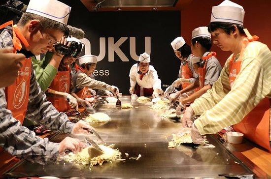 広島No1食べ物!! 「お好み焼き」の授業とミュージアムのガイド付きツアー