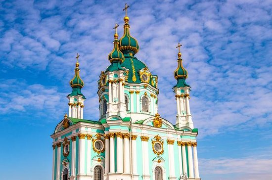 Kyiv: 3-day self-guided tour, central...