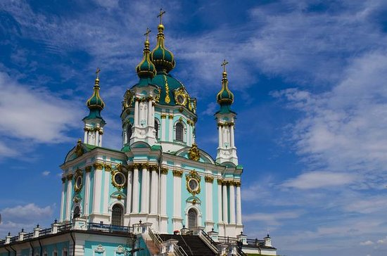 Tres ciudades de Ucrania: tour de 9...