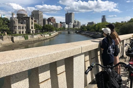 Hiroshima Cycling Peace Tour with...