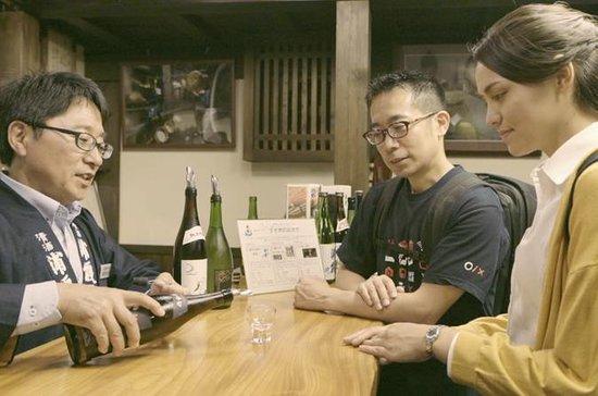 塩焼の日本酒の精神