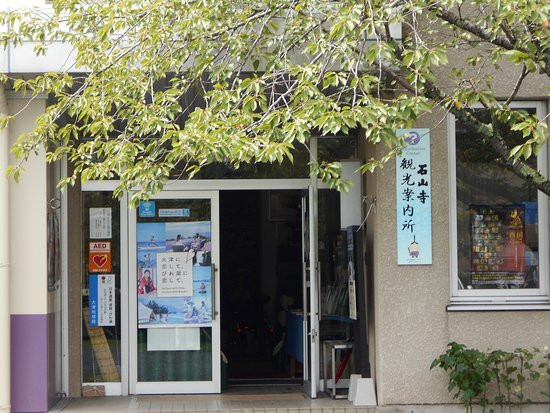 Ishiyamadera Tourist Information Center