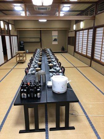 Aoki-mura Photo