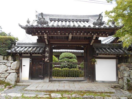 Shikan-in Temple