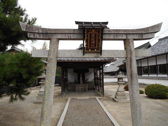 Ichidono Shrine