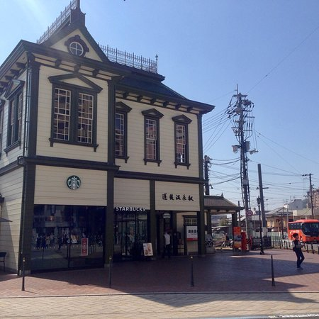 Dogo Onsen Station