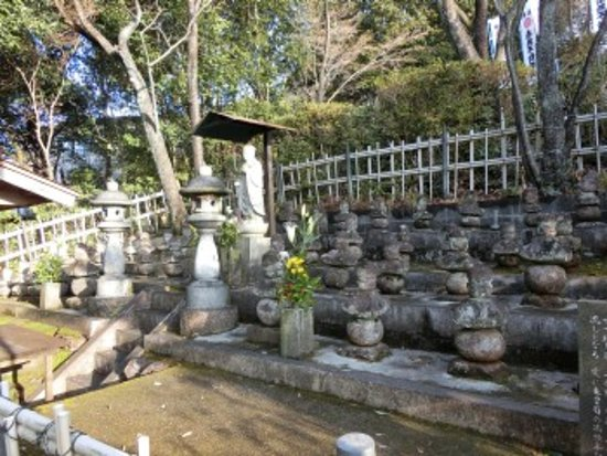 Kakamigahara, ญี่ปุ่น: 合戦供養塔