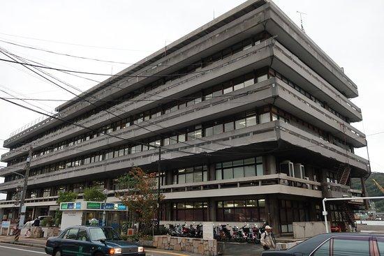 Onomichi City Hall