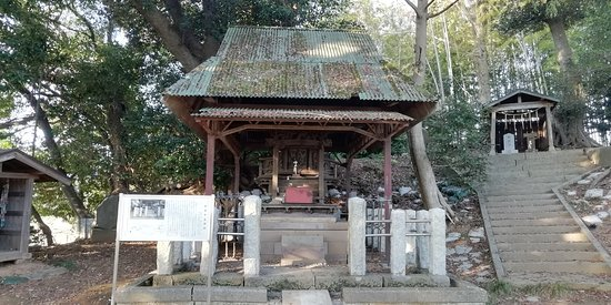 Amenominakanushi Shrine