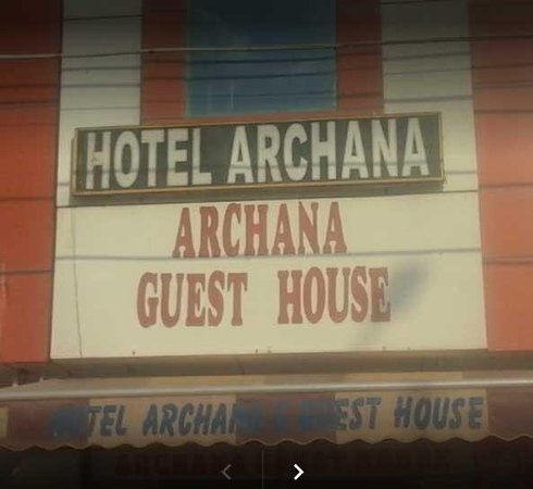 Hotel Archana Guest House