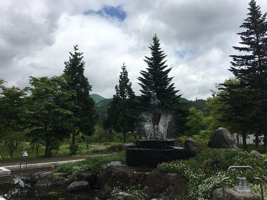Nijinoko Park
