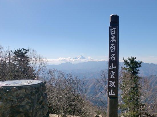 Mt. Kumotori