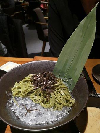 Uroko Japanese Cuisine Picture