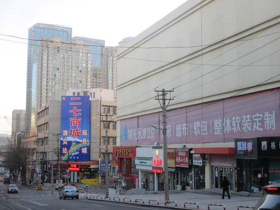 City of Wenzhou commodity trading Market(27 stores)